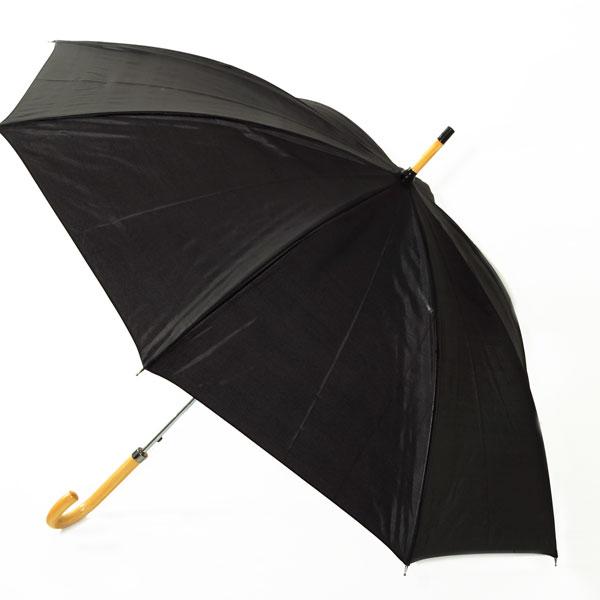 Executive Umbrellas