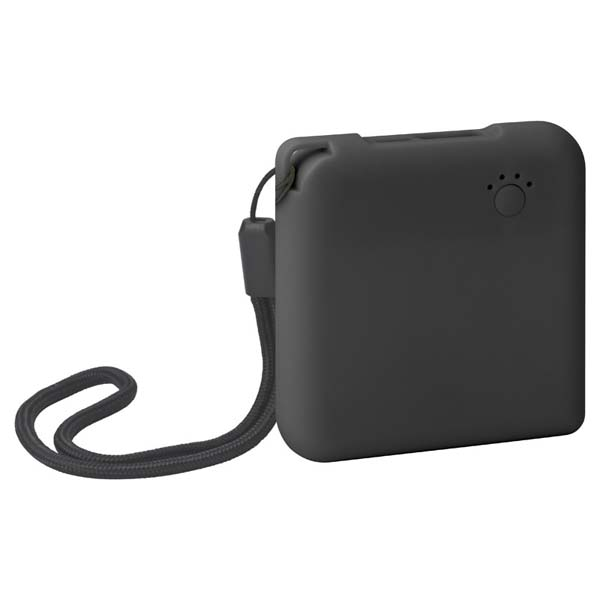 Square 2.0 Power Bank