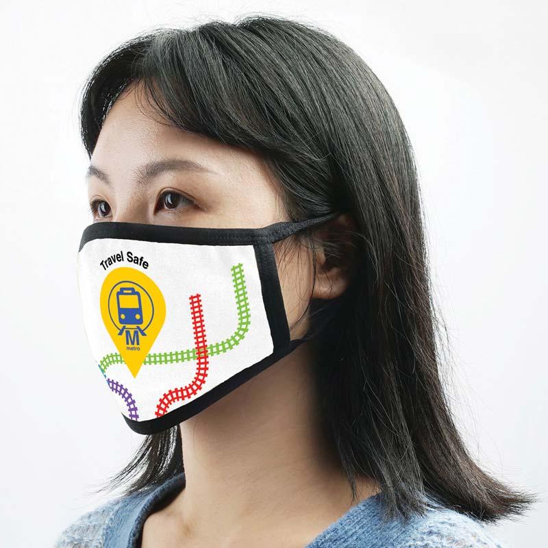 Shield Cotton Face Mask