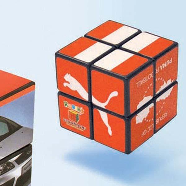 Small Printed Rubik Cube 2x2 (38CM)