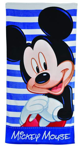 Full Colour Print Beach Towel